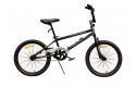 六一儿童节就选vmax儿童自行车给孩子